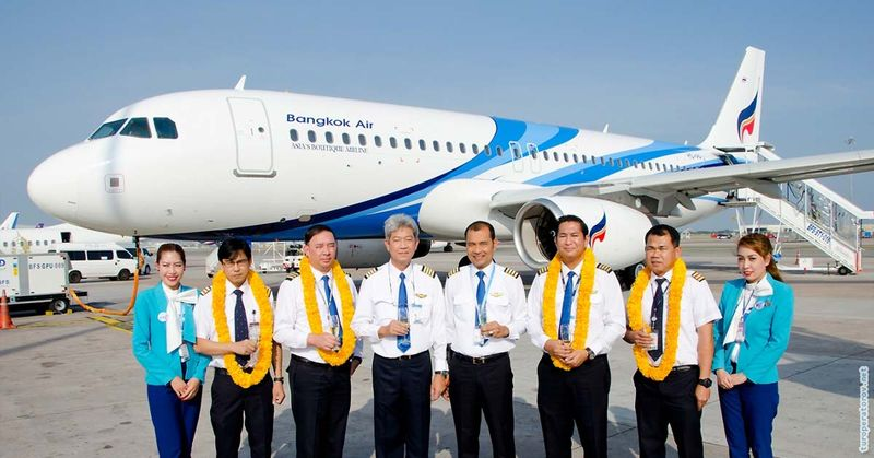 Бангкок Эйрвэйз (Bangkok Airways)