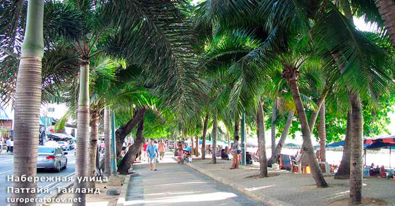 beach road pattaya