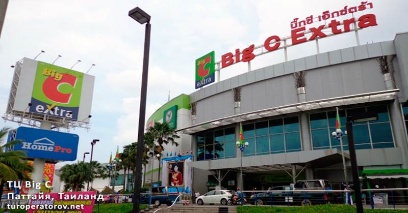big c pattaya