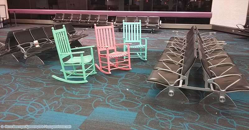 miami airport chair